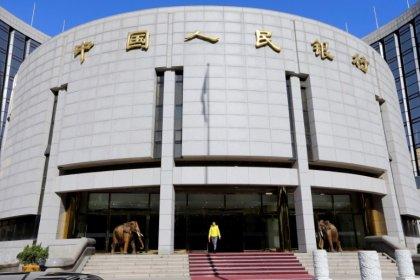 China central bank warns investors of ICOs and virtual currency risks
