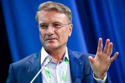 Греф опроверг существование плана конвертации валютных вкладов в рубли