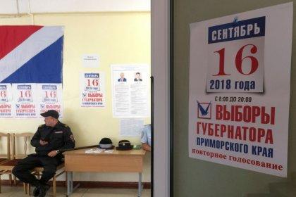 ЦИК решил отменить итоги выборов в Приморье из-за фальсификаций
