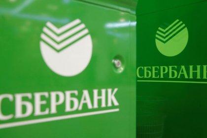 Минфин РФ рассчитывает на рост дивидендов Сбербанка в 2019 году в 1,5 раза
