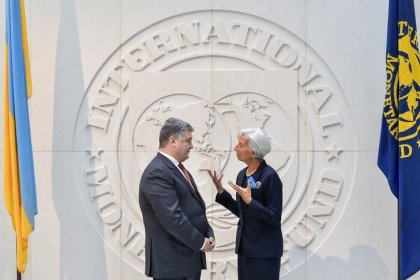 Украина продолжает переговоры с МВФ о новом финансировании