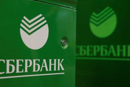 Сбербанк купил у ВЭБа $537 млн долга аэропорта Шереметьево