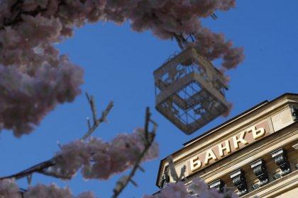 Служба по техническому контролю РФ обвинила банки в игнорировании закона о защите от кибератак