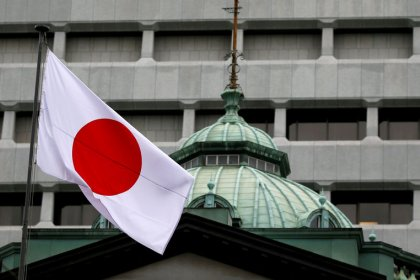 BOJ tankan seen showing manufacturers' mood up slightly, but outlook murky