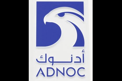 مصادر: أدنوك الإماراتية تُصَدِر خاما نفطيا جديدا في نوفمبر
