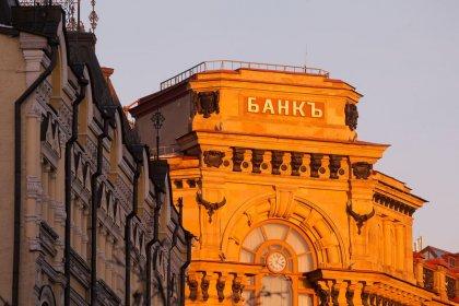 ЦБР готов временно ослабить требования к капиталу банков