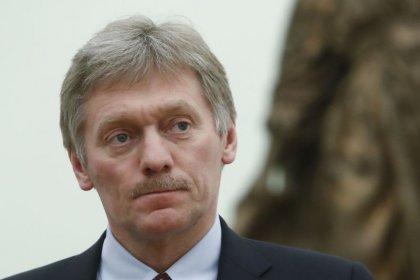 Власти РФ рассматривают версию теракта в Керчи -- Кремль