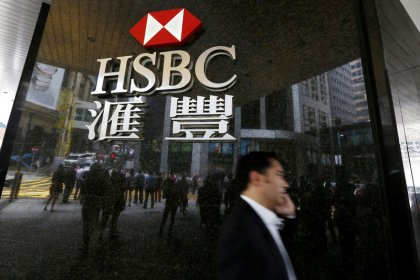 HSBC poised to be first firm to issue Chinese Depositary Receipts -sources