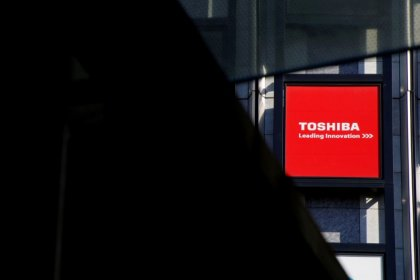 Toshiba, IHI to dissolve nuclear power venture