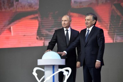 Россия и Узбекистан начали работу над проектом АЭС