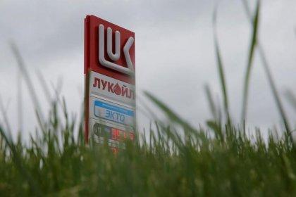 Лукойл планирует увеличить дивиденды на 12% за 9 месяцев 18/17гг