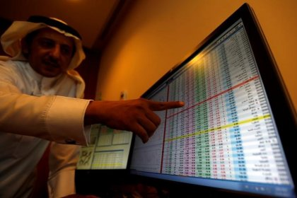 المؤسسات السعودية تشتري في سوق الأسهم لوقف الهبوط بعد إعلان موت خاشقجي
