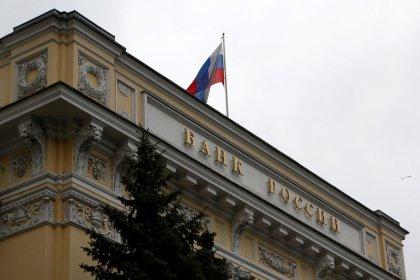 ЦБР отчитался о завершении реформы банковского надзора