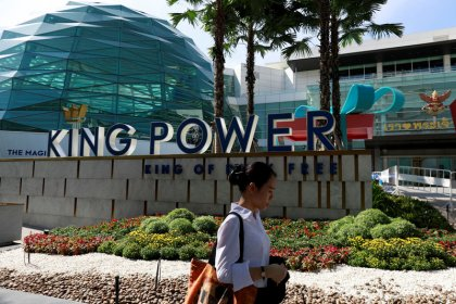 Death of chairman adds to King Power uncertainty as Thai duty-free changes loom