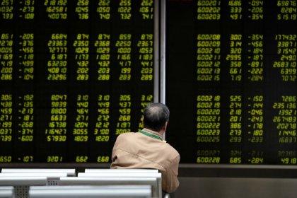 Акции Китая и Гонконга снизились из-за опасений об экономике КНР, падения цен на нефть