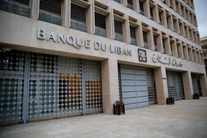 حاكم مصرف لبنان: الودائع المصرفية ترتفع 4% في 2018