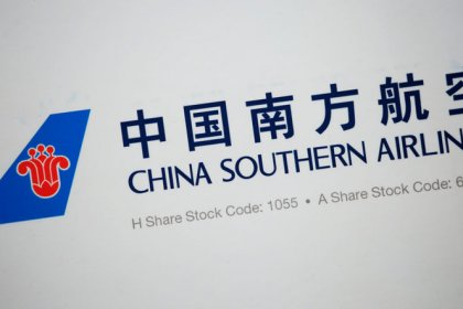 China Southern Airlines to quit SkyTeam alliance next year