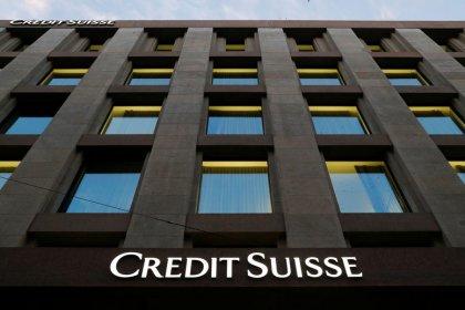 Внешэкономбанк Узбекистана занял 200 млн евро в Credit Suisse