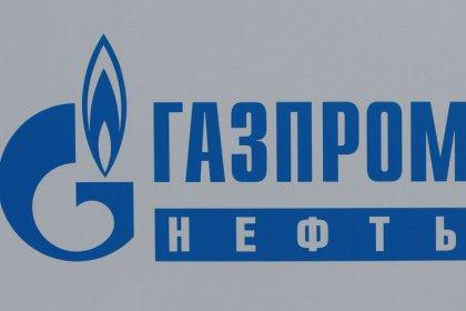 ملخص- جازبروم تقول انتاجها من الغاز ارتفع 6% في الفترة من أول يناير إلى 15 نوفمبر