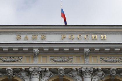 Russische Zentralbank erwägt Zinssenkung Ende kommenden Jahres