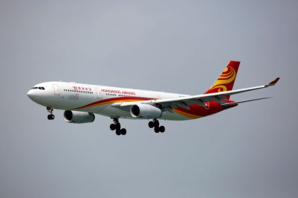 Insurer drops collapse cover for travellers with HNA's Hong Kong Airlines