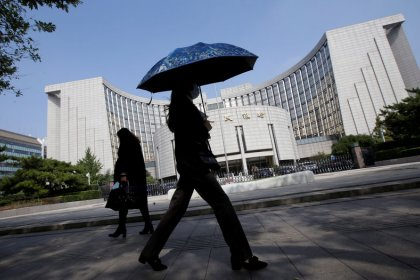 China central bank injects record net $83 billion in open market operations