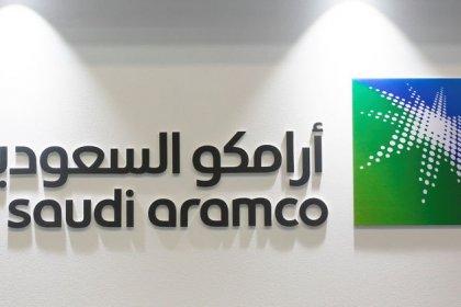 مصادر: أرامكو تختار سوميتومو وبنك الرياض للمشورة في تمويل مشروع أميرال