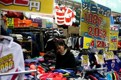 Japan's consumer inflation slows to 7-month low, adds to BOJ's travails