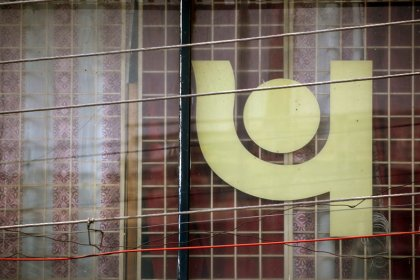 India sacks PNB execs for lapses in $2 billion fraud in first firings: sources