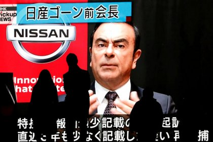 Ghosn may have had questionable ethics, co-chair of external Nissan probe says