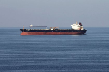 Japanese refiners load first Iran oil cargo since U.S. sanctions