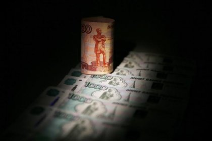 Рубль выглядит лучше валют-аналогов перед аукционами ОФЗ и уплатой НДПИ