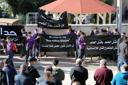 دفن طالبة من عرب إسرائيل في بلدتها بعد مقتلها في أستراليا