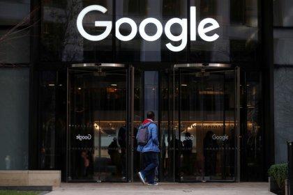 جوجل تنفق أكثر من 13 مليار دولار على مراكز للبيانات ومكاتب في أمريكا