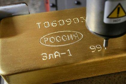 Минфин и налоговики дополнительно оценят необходимость отмены НДС на золото в РФ