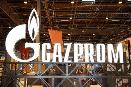 Газпром снизил экспорт в дальнее зарубежье с 1 янв по 15 марта на 8,2%