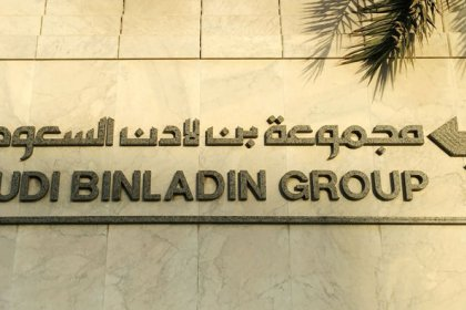 Exclusive: Saudi Arabia curbs family influence in Binladin group shake-up
