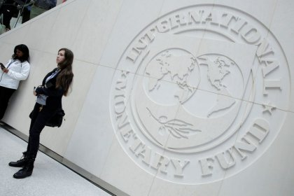 بعثة صندوق النقد تزور تونس الأسبوع المقبل لمناقشة مراجعة القرض الخامسة
