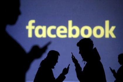 فيسبوك تقول إنها مستمرة في التصدي لخطاب الكراهية على منصتها