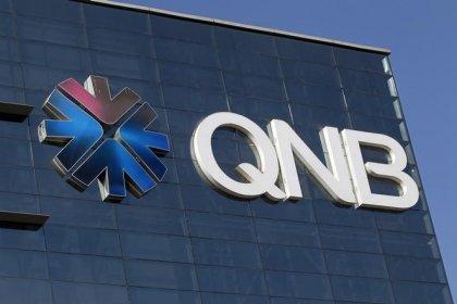 بنك قطر الوطني يصدر سندات مقومة بالعملة الأمريكية بقيمة مليار دولار