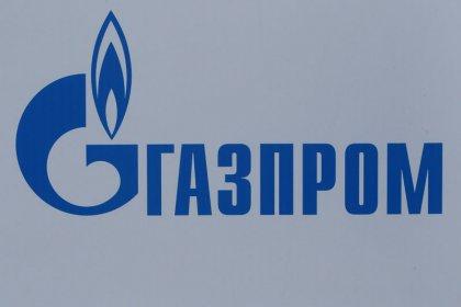 جازبروم تتوقع منافسة قوية من صادرات الغاز الطبيعي الأمريكي إلى أوروبا