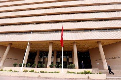 المركزي التونسي يبقي سعر الفائدة الرئيسي دون تغيير عند 7.75%