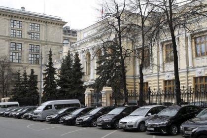 ТОЧКА ЗРЕНИЯ-ЦБР допустил снижение ключевой ставки в 2019 году