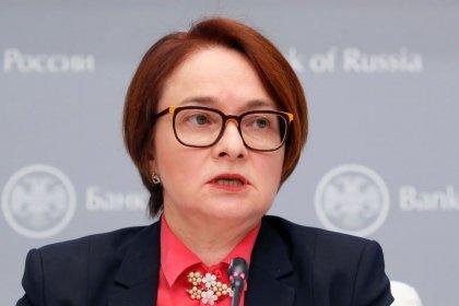 ПРЯМАЯ РЕЧЬ-Пресс-конференция главы ЦБР Эльвиры Набиуллиной