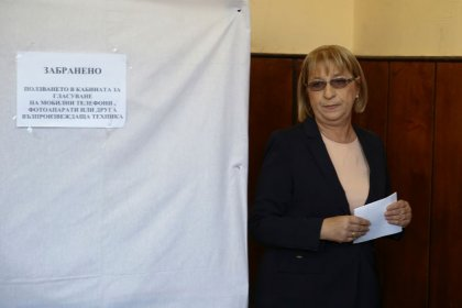 Bulgarian justice minister resigns over real estate deal