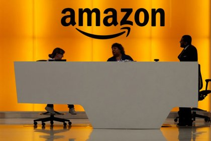 Retailer Amazon nears victory in rainforest battle over domain name