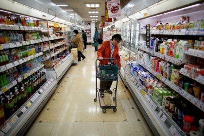 Japon: Légère progression de l'inflation, loin de l'objectif de la BoJ