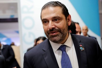 Lebanon's Hariri signals reservations over IMF proposals