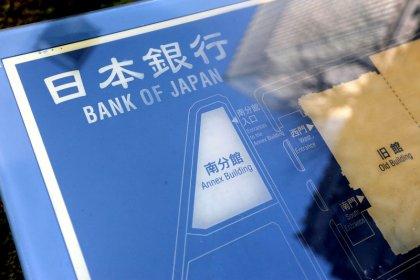 Japon: Ralentissement de l'inflation en juin, loin de l'objectif de la BoJ