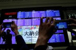 Asia stocks fall on likely smaller Fed rate cut, pricier oil